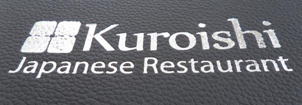 kuroishi-02.jpg