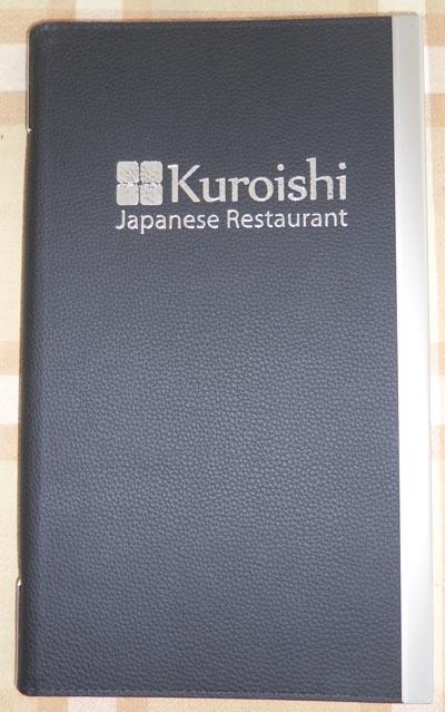 Kuroishi-03.jpg